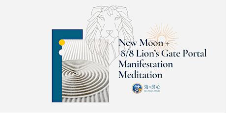 Soul Interest: New Moon + Lion's Gate Portal Manifestation Meditation (Aug) tickets