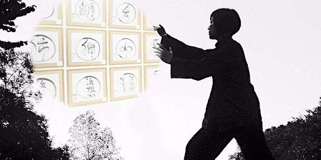 Free ONLINE Tao Calligraphy Tai Chi - Thursdays 7-7:45 pm EDT - Aug 2021 tickets