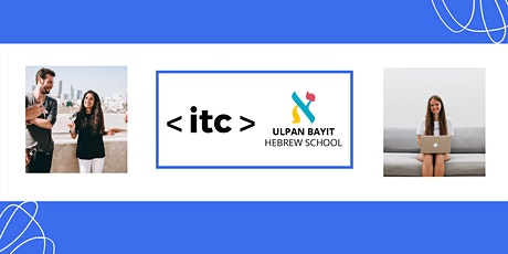 ITC / Ulpan Bayit Joint Event tickets
