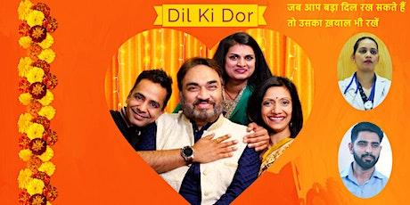 Online Screening of Dil Ki Dor (दिल की डोर) (US) - 8/14 tickets