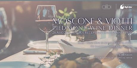 Moscone, Piazzo & Viotti Piedmont Wine Dinner |MyiCellar tickets