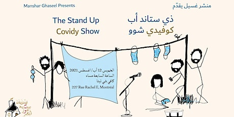 The Stand Up Covidy Show ذي ستاند أب كوفيدي شوو tickets