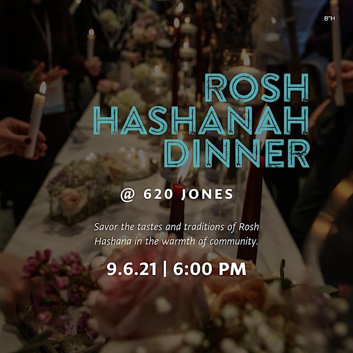 Rosh Hashanah Dinner - Under the Stars image