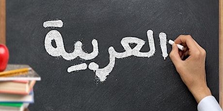 Arabic Connect Meetings tickets