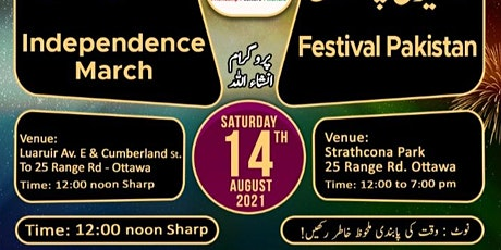 FESTIVAL PAKISTAN -  INDEPENDENCE MARCH tickets