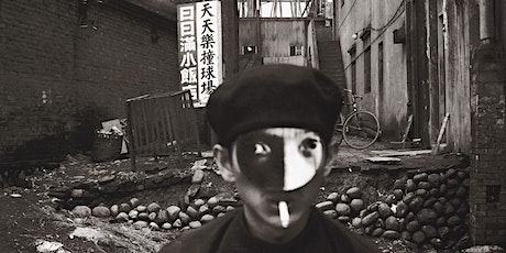 Guided Tour — Wayfaring: Photography in 1970s–80s Taiwan Exhibition tickets
