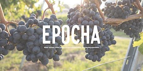 Discover Greek Wine with Epocha tickets