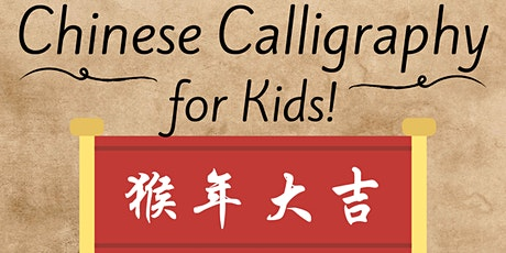 Chinese Calligraphy for Kids with Jojo Liu tickets