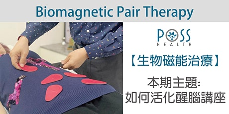 Free Health Seminar by Biomagnetic Pair Therapy tickets
