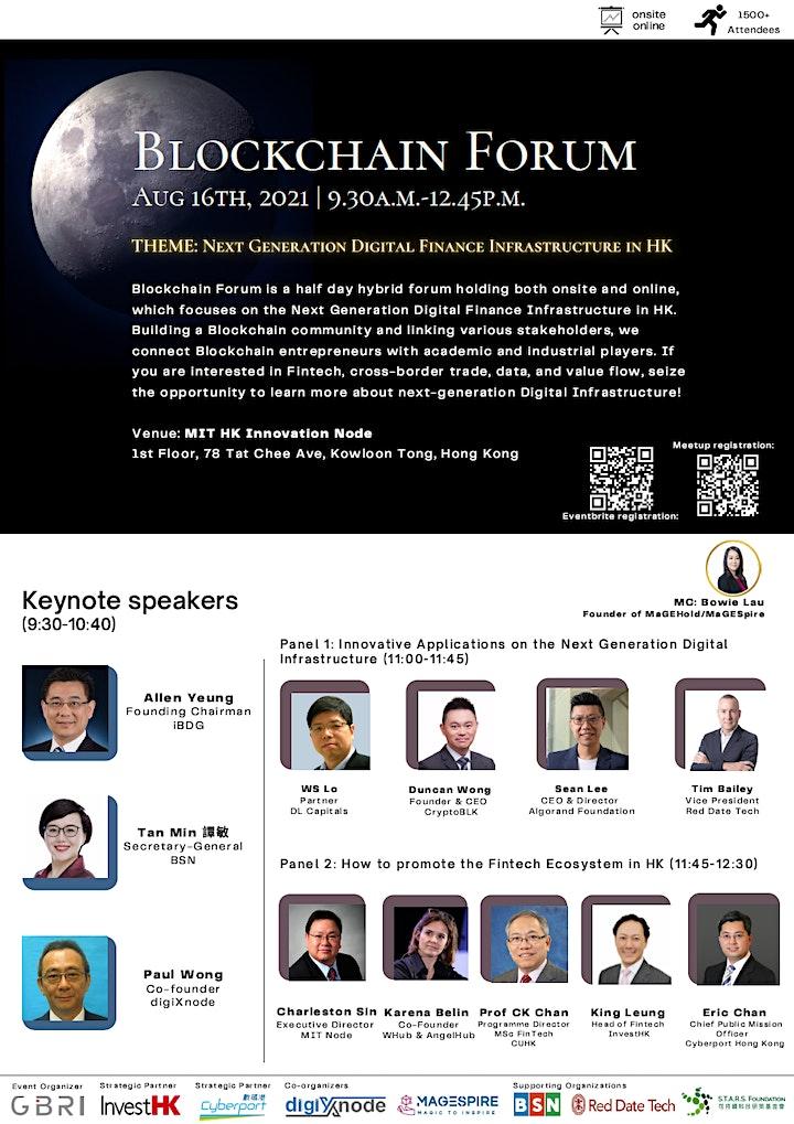 Blockchain Forum: Next Generation Digital Finance Infrastructure in HK image