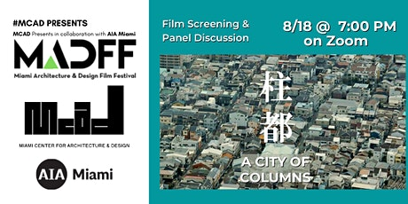 MADFF - Film and Panel Discussion tickets