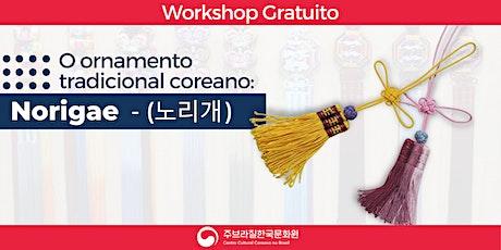 Workshop Gratuito de Norigae - Exposição: Ilustração de Hanbok ingressos