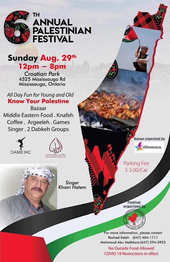 6th Annual Palestinian Festival image