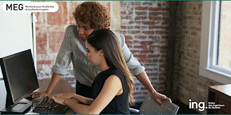 Devenez mentor.e pour la relève en génie : séance d'information billets