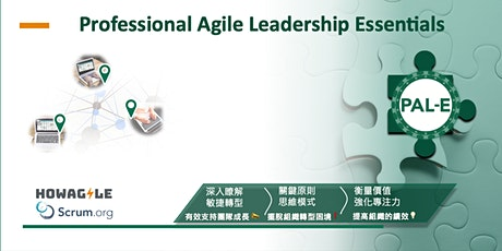 Scrum.org: 專業敏捷領導力 • Professional Agile Leadership Essentials (PAL-E) tickets