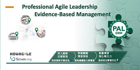 Scrum.org 專業敏捷領導力 - 實證式管理 • Professional Agile Leadership - EBM (PAL-EBM) tickets