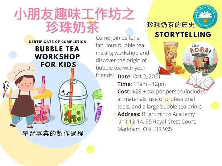 Cantonese Bubble Tea Making and Storytelling Workshop for Kids (in-person) image