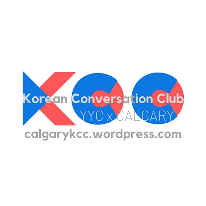 FREE IN-PERSON Korean & English Conversation/Language Exchange Calgary, AB image
