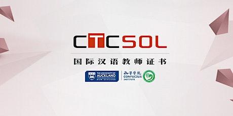CTCSOL Written Test at Confucius Institute in Auckland tickets