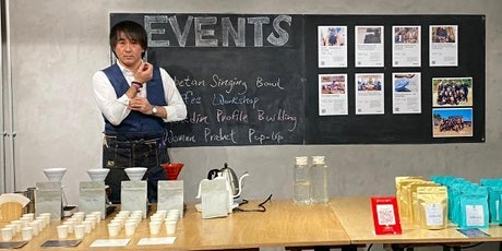 Coffee Appreciation Class by Yoshi Hosokawa tickets