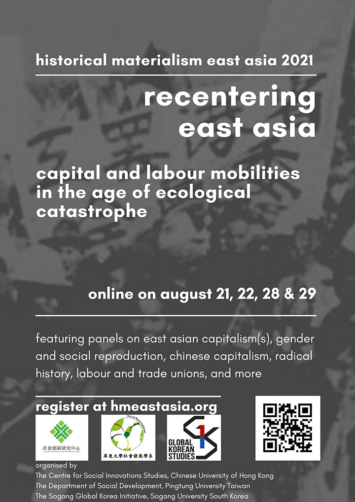 Historical Materialism East Asia Conference 2021 image
