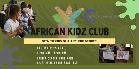 African Kidz Club tickets