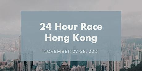 Hong Kong 24 Hour Race 2021 tickets