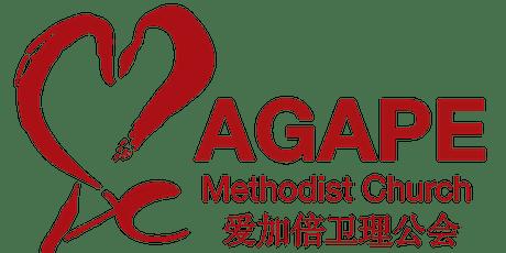 爱加倍卫理公会华语崇拜(9月19日)已接种疫苗人士崇拜 tickets