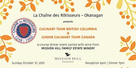 La Chaîne des Rôtisseurs at Mission Hill Winery tickets