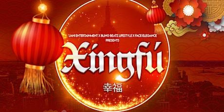 Xingfú 幸福 tickets