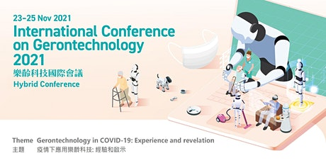 International Conference on Gerontechnology 2021 (ICG2021) tickets
