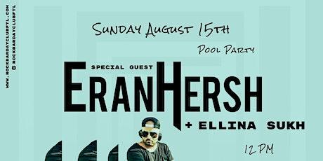 Make a Splash Sunday's at Rock Bar Day Club tickets