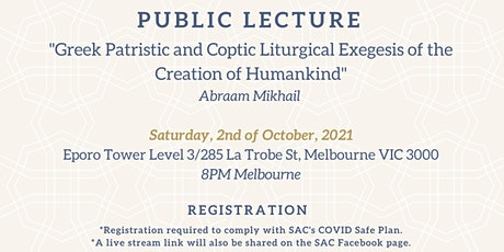 Public Lecture by Abraam Mikhail tickets