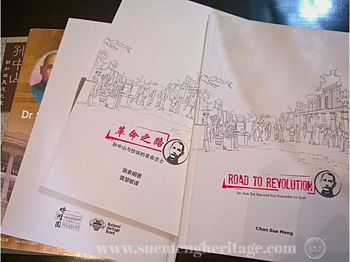 Walk along the heritage trail of Dr Sun Yat Sen image