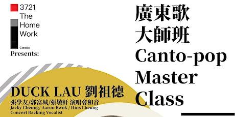 Canto-pop Master Class 廣東歌大師班 - Vocal Class 唱歌技巧班 tickets
