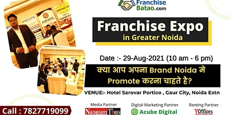 Franchise Expo in Greater Noida tickets