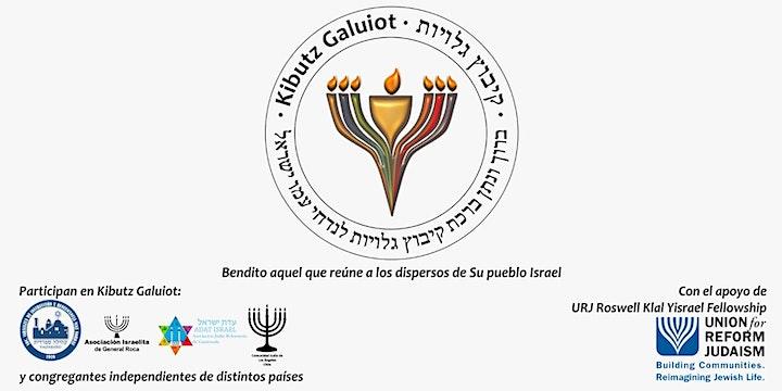 Imagen de Iamim Noraim 5782 - Kibutz Galuiot