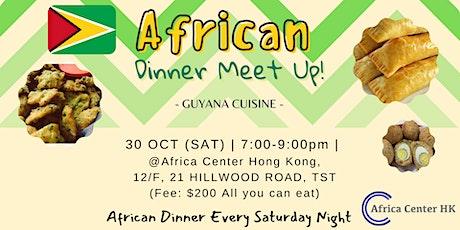 African Dinner Meetup (Guyana Cuisine) tickets