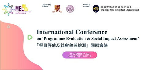 International Conference: Programme Evaluation and Social Impact Assessment tickets