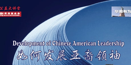 Michael Chang  Former -Development of Chinese American Leadership tickets