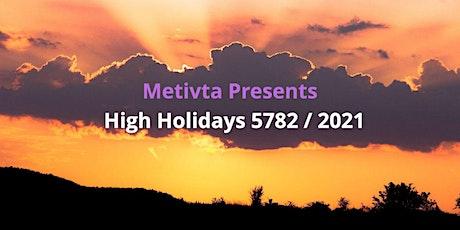 Metivta High Holidays 5782/2021 online tickets