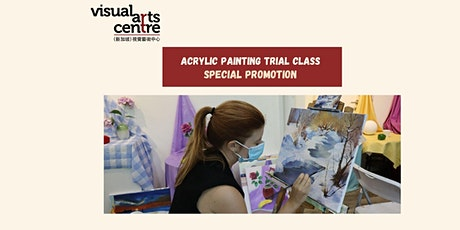 Acrylic Painting Trial Class SPECIAL PROMOTION tickets