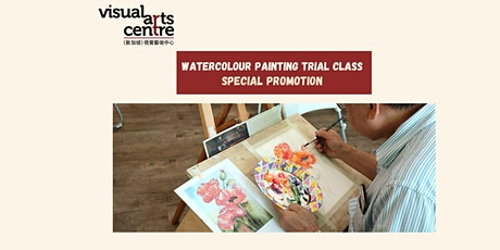 Watercolour Painting Trial Class SPECIAL PROMOTION tickets