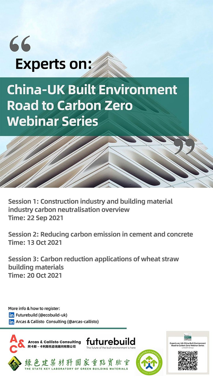 Experts on: UK-China Reducing Carbon Emission in Cement and Concrete image