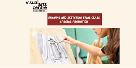 Drawing and Sketching Trial Class SPECIAL PROMOTION tickets
