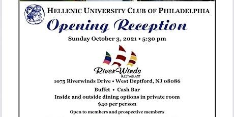 Hellenic University Club Opening Reception tickets