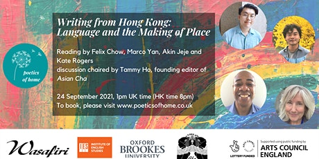 Poetics of Home: Writing from Hong Kong - Language & the Making of Place tickets