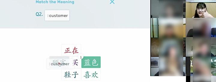Free Spoken Chinese Live Class for Beginner - HSK Level 3-天气 image