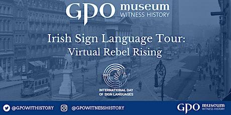 GPO Museum ISL Virtual Tour tickets