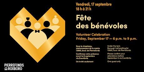 La fête des bénévoles / Volunteer Celebration billets